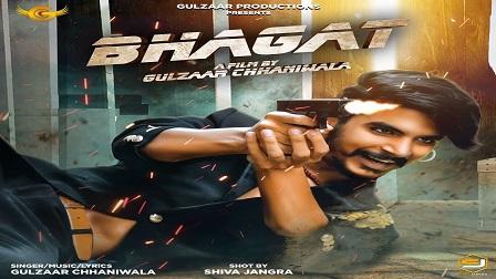 1590204406 Bhagat Lyrics – Gulzaar Chhaniwala