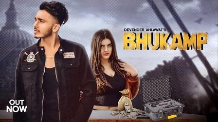 Bhukamp Lyrics – Devender Ahlawat