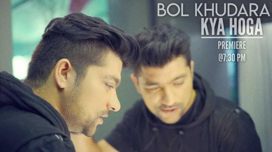 Bol Khudara Kya Hoga Lyrics – Manan Bhardwaj