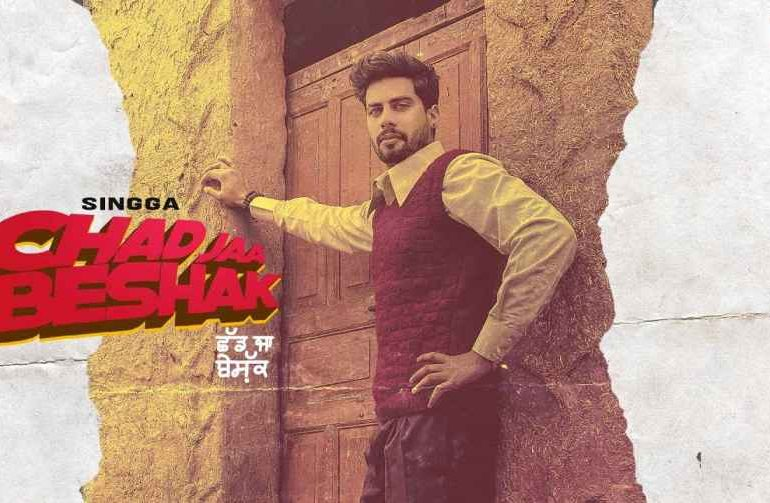 Chad Jaa Beshak Lyrics – Singga