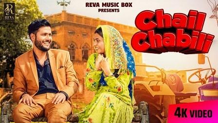 Chail Chabili Lyrics – AK Jatti