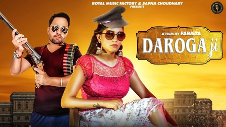 Daroga Ji Lyrics – Sapna Choudhary Naveen Naru