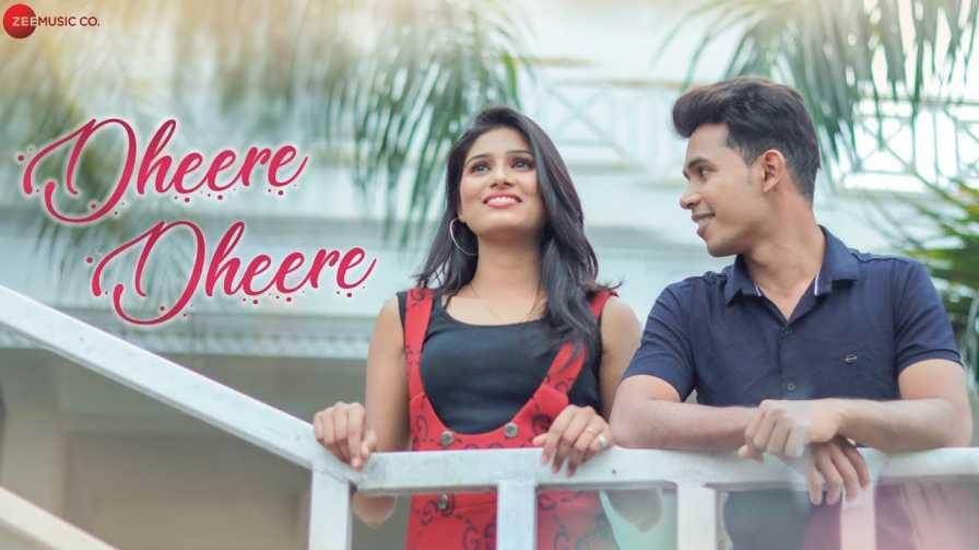 Dheere Dheere Lyrics – Toshant Kumar Monika Verma