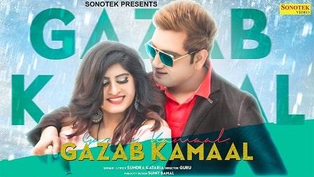 Gajab Kamal Lyrics – Sundra Katariya