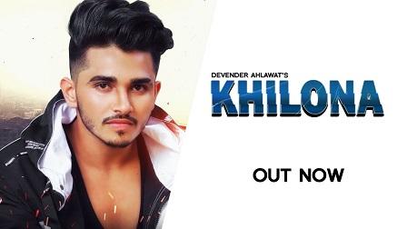 Khilona Lyrics – Devender Ahlawat