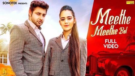 Meethe Meethe Bol Lyrics – Vijay Varma