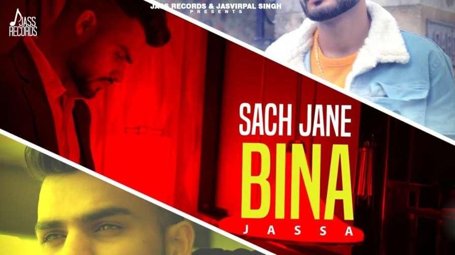 Sach Jane Bina Lyrics – Jassa