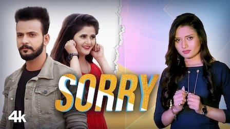 Sorry Lyrics – Ruchika Jangid Anjali Raghav