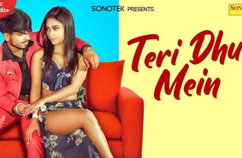 Teri Dhun Mein Lyrics – Nav Roy Yamiripta