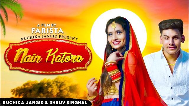 Nain Katore Lyrics Ruchika Jangid