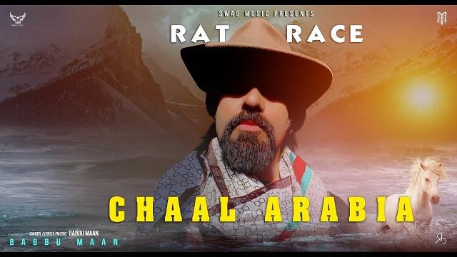 rat race babbu maan