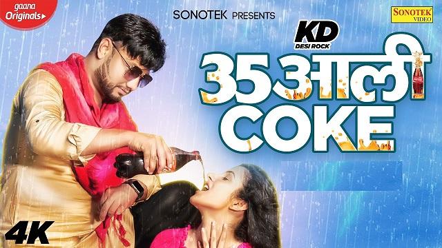 35 aali coke kd