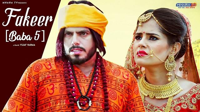 fakeer baba 5 narender bhagana