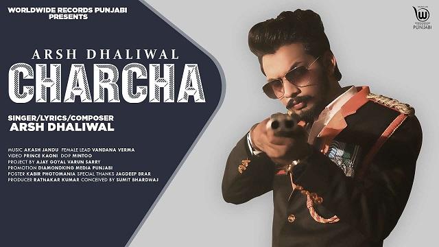 charcha arsh dhaliwal