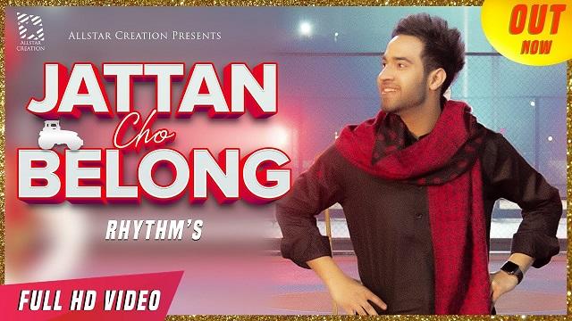 jattan cho belong rhythm